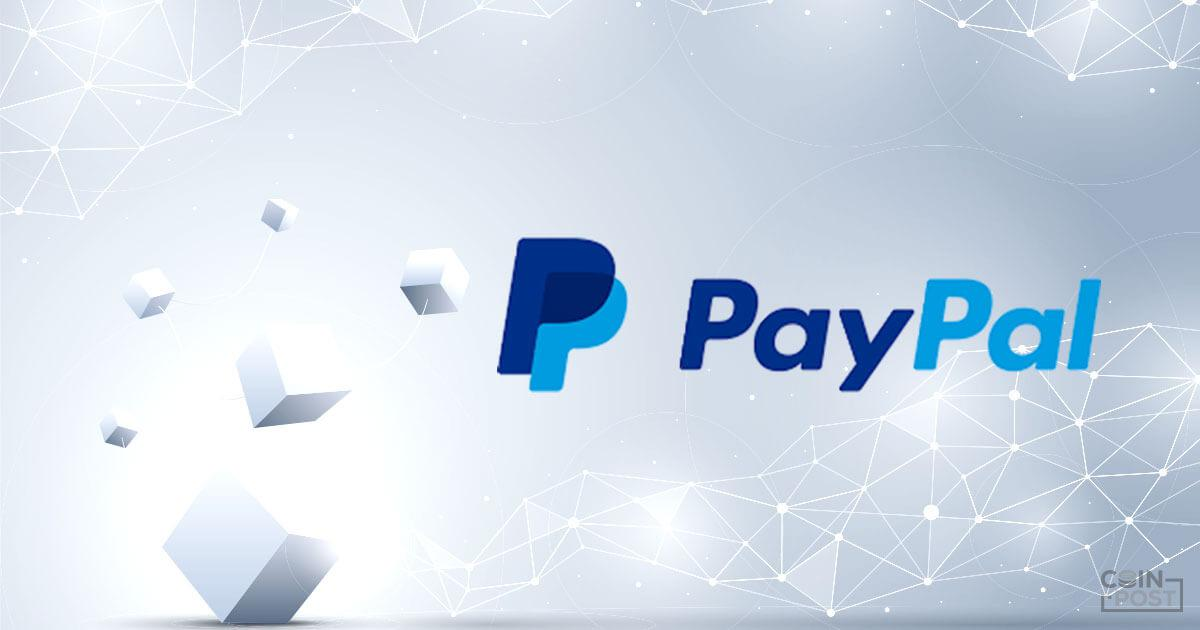 Transfer Money in PayPal – Transfer Multiple Payments to One Website